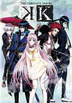 K the complete series cover image