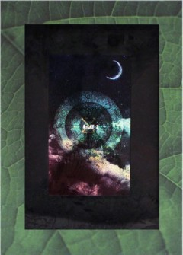 Lay the 3rd album (Namanana) cover image