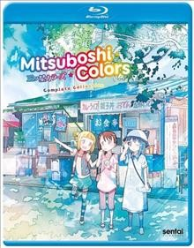 Mitsuboshi colors complete collection = Mitsuboshi karāzu cover image
