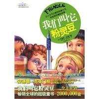 Wo men jiao ta fen ling dou cover image