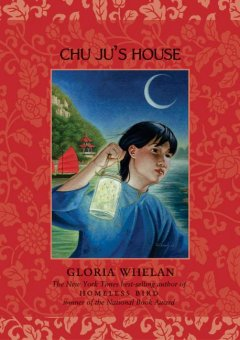 Chu Ju's house cover image