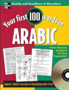 Your first 100 words in Arabic : beginner's quick & easy guide to demystifying Arabic script cover image
