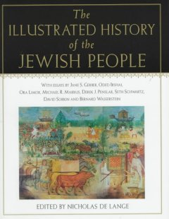 The illustrated history of the Jewish people cover image