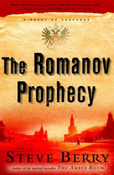 The Romanov prophecy cover image