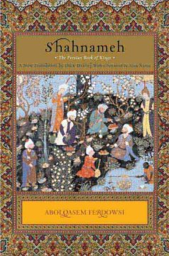 Shahnameh : the Persian book of kings cover image