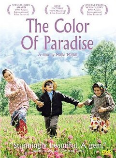 The Colour of paradise cover image
