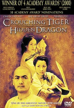 Crouching tiger, hidden dragon cover image
