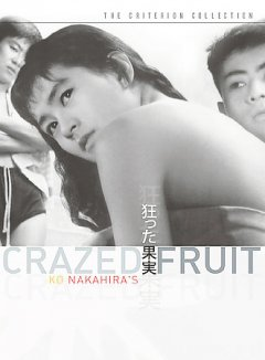 Crazed fruit cover image