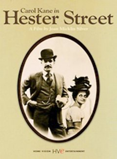 Hester Street cover image