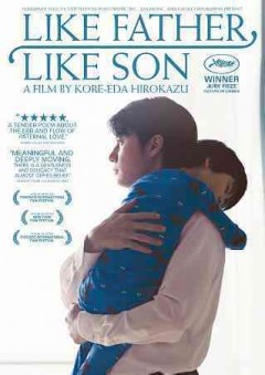 Like father, like son cover image