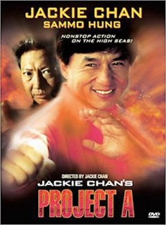 Jackie Chan's Project A cover image