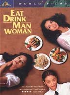 Yin shi nan nü Eat drink man woman cover image