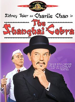 The Shanghai cobra cover image