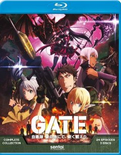 Gate. Complete collection cover image