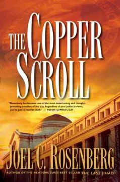 The copper scroll cover image