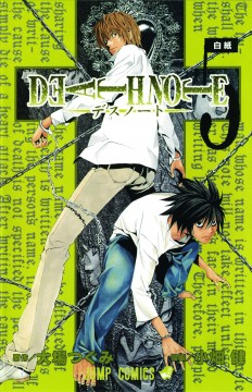Death note. 5, Whiteout cover image