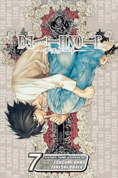 Death note. 7, Zero cover image