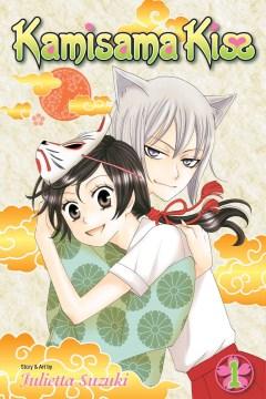 Kamisama kiss. 1 cover image