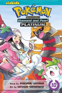 Pokémon adventures. Diamond and Pearl platinum. Volume 10 cover image