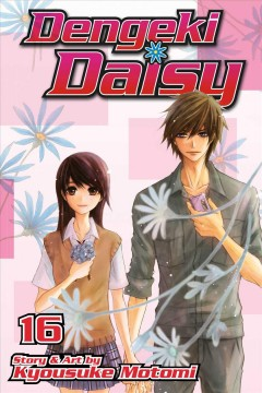 Dengeki Daisy. 16 cover image
