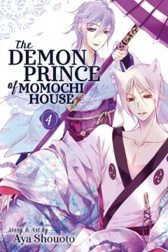 The demon prince of Momochi House. 4 cover image