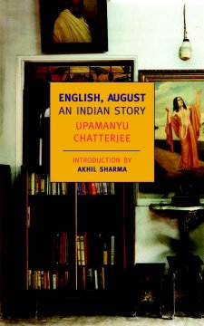 English, August : an Indian story cover image