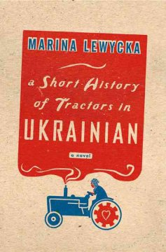 A short history of tractors in Ukrainian cover image