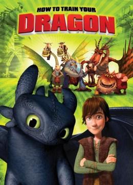 Dragons. Riders of Berk. The ice castle / Volume three, cover image