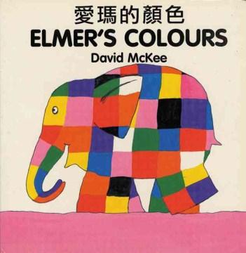 Aima de yan se = Elmer's colours cover image