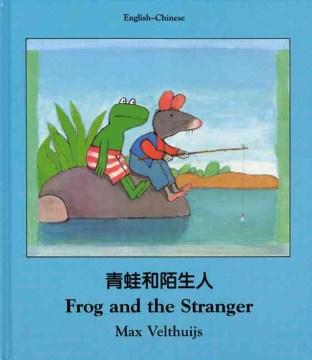 Qing wa he mo sheng ren = Frog and the stranger cover image