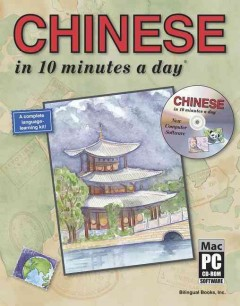 Chinese in 10 minutes a day cover image