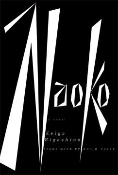 Naoko cover image