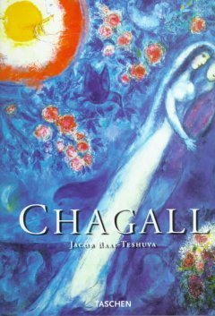 Marc Chagall, 1887-1985 cover image