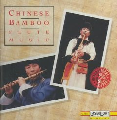 Chinese bamboo flute music cover image