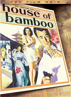 House of bamboo cover image