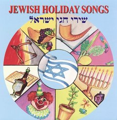 Jewish Israeli holiday songs cover image