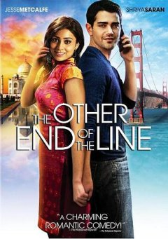 The other end of the line cover image