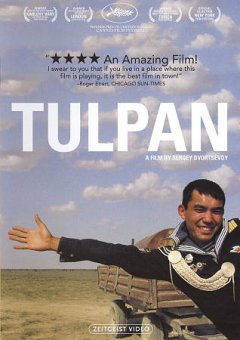 Tulpan cover image
