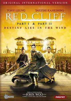 Red cliff destiny lies in the wind cover image