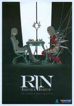 Rin, daughters of Mnemosyne the complete series on 2 DVDs cover image