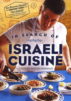 In search of Israeli cuisine cover image