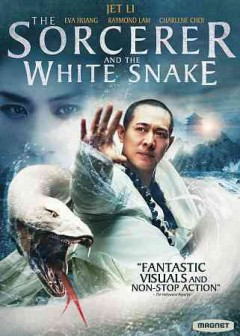 Sorcerer and the white snake cover image