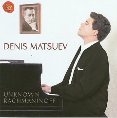 Unknown Rachmaninoff cover image