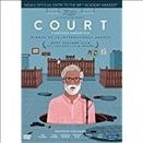 Court cover image