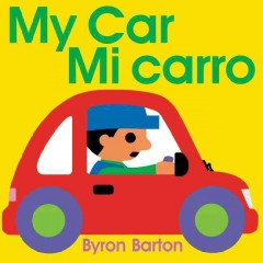 My car = mi carro cover image