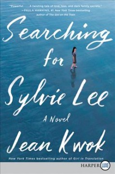 Searching for Sylvie Lee a novel cover image