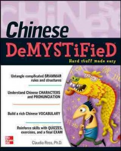 Chinese demystified : hard stuff made easy cover image