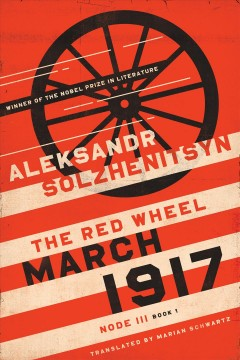 March 1917 : the Red Wheel, node III (8 March-31 March), book 1 cover image
