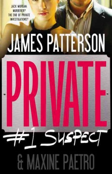 Private : #1 suspect cover image