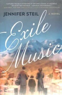 Exile music cover image